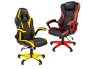 Геймерские кресла для детей и взрослых