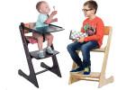 Стулья для детей от 6 мес растущие