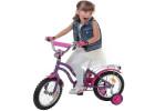 """Велосипеды 12"""" (2-5 лет)"""