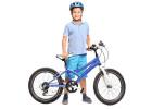 """Велосипеды 16"""" (5-8 лет)"""