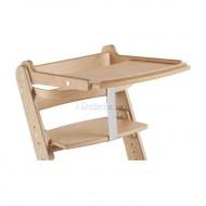 Столик для растущего стула Конек Горбунек