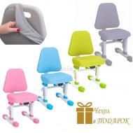 Детский стул c чехлом Rifforma-05